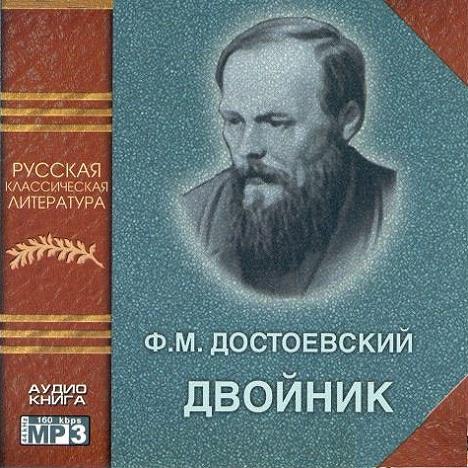 сексуальная жизнь достоевского-йы1