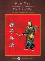 Аудиокнига Искусство войны / The Art of War