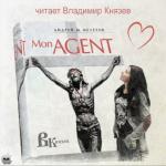 Аудиокнига Аналитик. Книга 3. Mon Agent