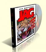 Аудиокнига Джаг. Книга 1. Хищник Джаг