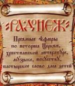 Аудиокнига История Византии