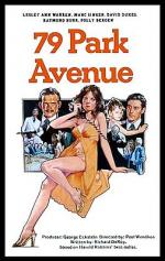 Аудиокнига Парк-авеню 79