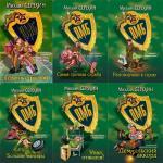 Аудиокнига Серия «ДМБ» (6 книг)