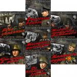 Аудиокнига Серия «Хроника Беркута» (8 книг)