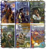 Аудиокнига Серия «Командор» (6 книг)